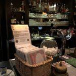 Ook bij de Restaurant De Lindeboom in Schalkhaar te koop